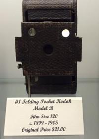maugham antique camera